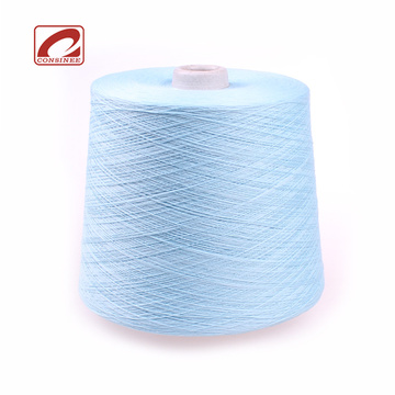 cashmere machine knitting yarn producer and exporter